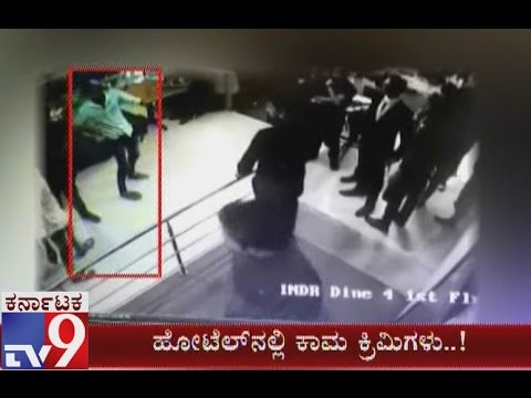 Unknow persons Misbehave with Customers in Bangalore Hotel