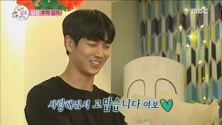 [We got Married4] 우리 결혼했어요 - Santa Jota gives flower present to Jinkyeong 20161203