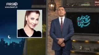 Rumors about the Iranians related to Nancy Ajram – شایعه مربوط به نانسی عجرم راجع به ایرانیان