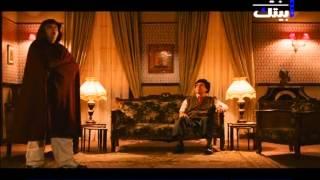 فيلم طير إنت - أنا عفريت