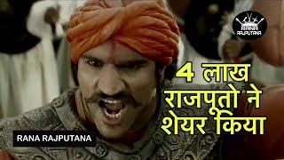 New Rajput Video Song 2017- The Great MahaRana (Hindustan ki Shaan) | RANA RAJPUTANA