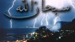 سورة البقرة بصوت الشيخ محمد البخيت