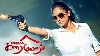 Karaiyoram Tamil Movie |Simran| |Nikesha Patel| |Iniya|