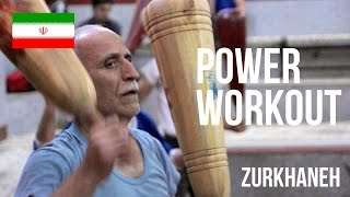 POWER Workout • Zurkhaneh Ritual • Tehran • IRAN  ‏زور خانه‎