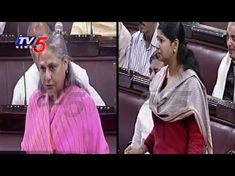 Xxx Mp4 Debate On Sexual Harassments On Children Kanimozhi Jaya Bachchan Rajya Sabha TV5 News 3gp Sex
