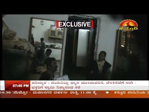 Bangalore land mafia rowdy rajesh