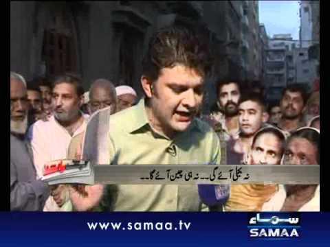 AAP KI BAAT June 13 2011 SAMAA TV 1 2