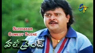 Sudhakar Comedy Scene   Hello Friend   Arjun   Pooja   ETV Cinema
