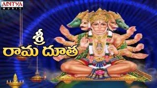 Sri Ramadhutam Shirasanamami   by S.P. Balasubrahmanyam,