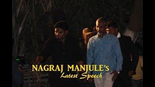 Nagraj Manjule's Latest Speech On Vidrohi Kavi, Panther, Padmshree Namdev Dhasal. At Samashti 2018