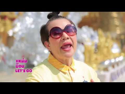 "Xxx Mp4 แหม่มบ๊อบ Let S Go ตอนที่ 017 กระบุรี ระนอง MamBob Let S Go EP 017 ""Kra Buri Ranong"" 3gp Sex"