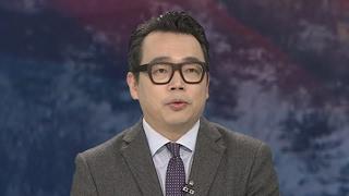 [북한은 오늘] 美 '바다의 사드' 시험발사 장면 공개…北 도발 경고 메시지 / 연합뉴스TV (Yonhapnews TV)