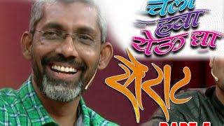 Sairat On The Sets Of Chala Hawa yeu Dya Part 05