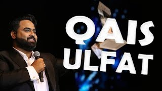 Qais Ulfat - Daf Bama Music Awards 2016 Hamburg Germany
