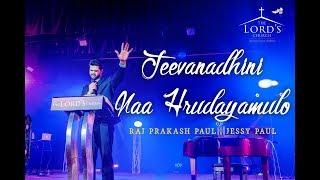 Jeevanadhini | Raj Prakash Paul | Jessy Paul | The Lord