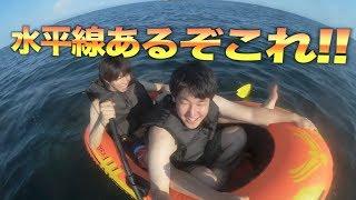 【検証】このボートでどれくらい海の奥まで行けるの?