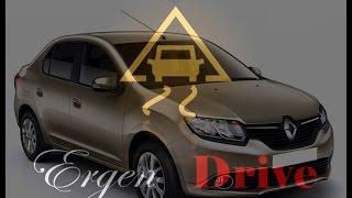 [ ErgenDrive ] 2016 Renault Symbol 1.5Dci  | Test