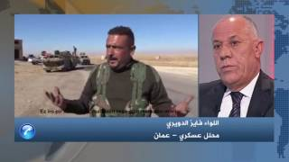 اللؤاء فايز الدويري | محلل عسكري  | معركة الرقة |7/11/2016