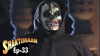 Shaktimaan - Episode 33
