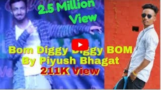 Piyush Bhagat ( Dance) // track //Bom diggy diggy Bom  At Jurhat Assame // Work shop