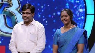 D3 D 4 Dance | Ep 38 – M.G Rajamanickam IAS & Nishanthini IPS | Mazhavil Manorama.