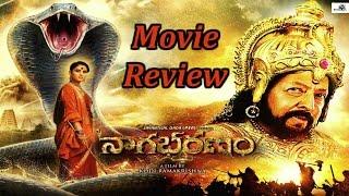 Nagabharanam Telugu Movie Review & Rating | Kodi Ramakrishna | Sai Kumar | Ramya | HMTV