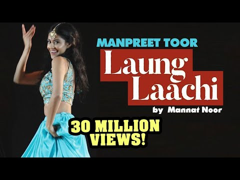 Xxx Mp4 Manpreet Toor Laung Laachi Mannat Noor Ammy Virk Neeru Bajwa 3gp Sex