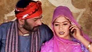 Mobile (मोबाइल) - देसी राजस्थानी कॉमेडी शो - राजस्थानी कॉमेडी - Comedy Video New
