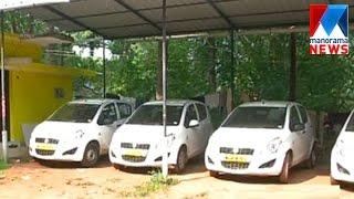 Dispute between online taxi workers   | Manorama News