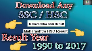 how to Download ANY SSC/HSC Board Result Only For maharashtra