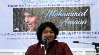 Mohammed AMAAN - yaad piyaa ki aaye