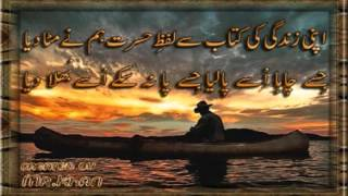 alka yagnik sad songs collection by sa sajan786