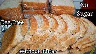 Resep Roti Madu Sehat. Tanpa Telur, Gula ,Mentega, Susu. Hasilnya LEMBUT