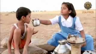 Thembe Thembe ( Multi Award Winning Marathi short film )