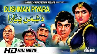 DUSHMAN PIYARA (FULL MOVIE) - ALI EJAZ, NANNA, ANJUMAN & RANGILA - OFFICIAL PAKISTANI MOVIE