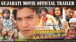 Desh Ni Koi Sarahad Prem Ne Roki Shakti Nathi - Official Trailer | Vikram Thakor, Tanushri