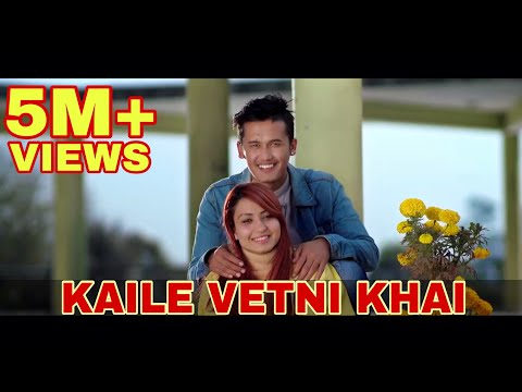 Xxx Mp4 Kaile Vetne Khai The Cartoonz Crew Almoda Rana Uprety 3gp Sex