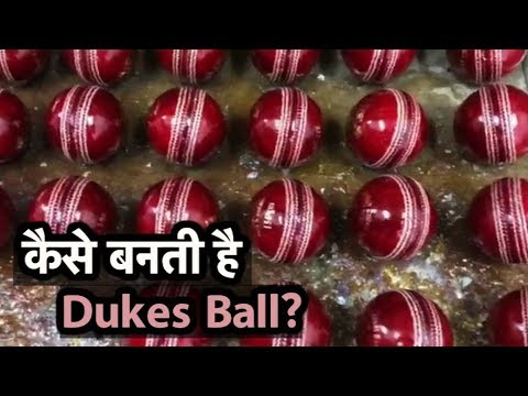 Sports Tak visits Dukes Ball Factory in England See How the Dukes is Different to Other Balls
