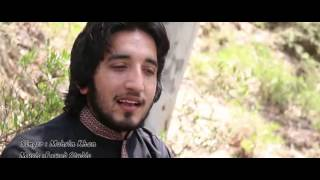 Pashto New Singer Mohsin Khan New Song 2015 - Tata Ba Grana She