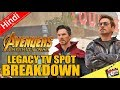 Download Video Avengers: Infinity War Legacy TV Spot Breakdown [Explained In Hindi] 3GP MP4 FLV
