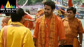 Shakti Movie Jr.NTR Non Stop Dialogue | Jr.NTR, Ileana | Sri Balaji Video