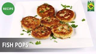 Fish Pops Recipe | Tarka | Masala TV | Rida Aftab