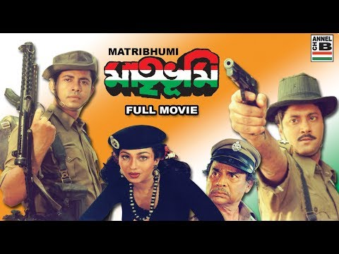 Xxx Mp4 Matribhumi মাতৃভূমি Bengali Full Movie Tapas Rituparna Abhishekh Lokesh Nayna Anup 3gp Sex