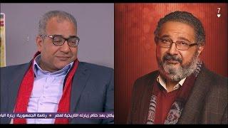 """بيومي أفندي - بيومي فؤاد و تقليد كوميدي لـ فيلم هيبتا """" خيبتا ... المحاضرة قبل الأخيرة """""""