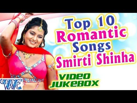 Xxx Mp4 TOP 10 Romantic Songs Anjana Singh Video JukeBOX Bhojpuri Songs 2016 New 3gp Sex