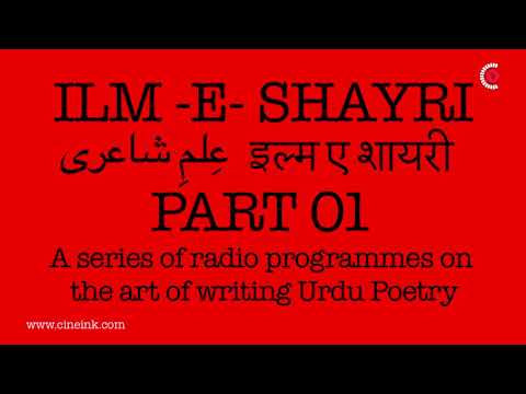 Xxx Mp4 Ilm E Shayri The Art Of Urdu Poetry Part 01 She 39 R Couplet 3gp Sex