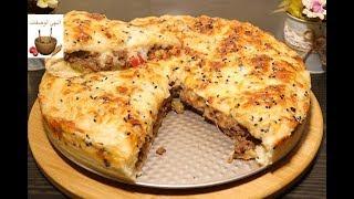 الفطيرة التركية الشهية بحشوة لذيذة وبعجينة هشةوخفيفة مثل القطن والطعم اكثر من رائع