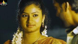 Prema Katha Chitram | Security Guard with His Wife | Latest Telugu Movie Scenes | Sri Balaji Video