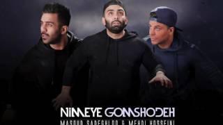 Masoud Sadeghloo & Mehdi Hosseini Ft Ali Pishtaz -