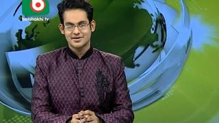 English News by Shoron Rahman, Eid-ul-Azha